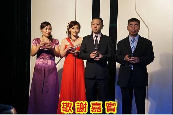 新北市樹林龍鳳城婚宴海鮮美食餐廳4