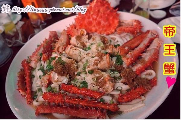 新北市樹林龍鳳城婚宴海鮮美食餐廳11