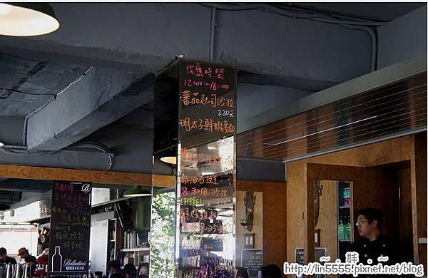 北市華山園區Trio三重湊美食簡餐 (2)