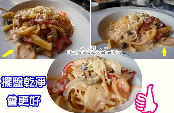 北市華山園區Trio三重湊美食簡餐 (11)
