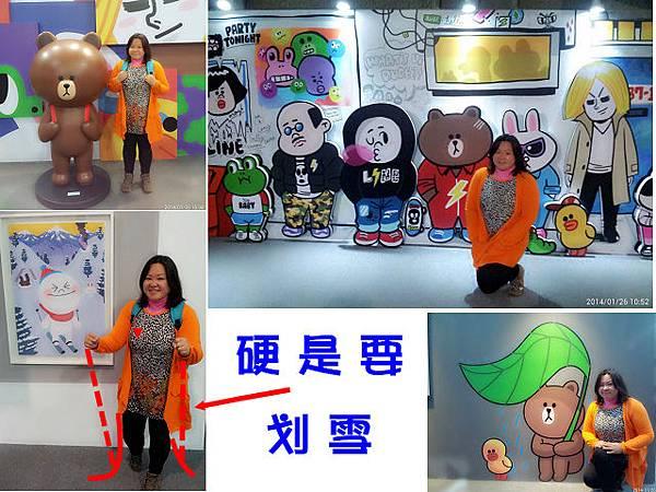 line friends互動樂園台北展覽4