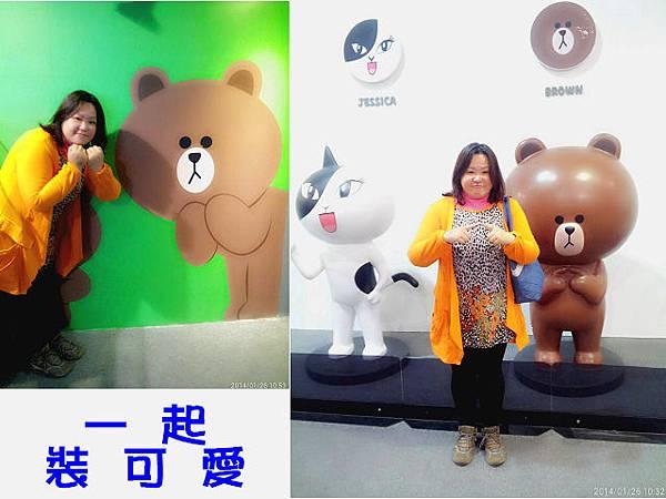 line friends互動樂園台北展覽2
