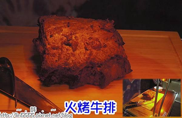 台北火車站福君海悅大飯店-海悅西餐廳美食8