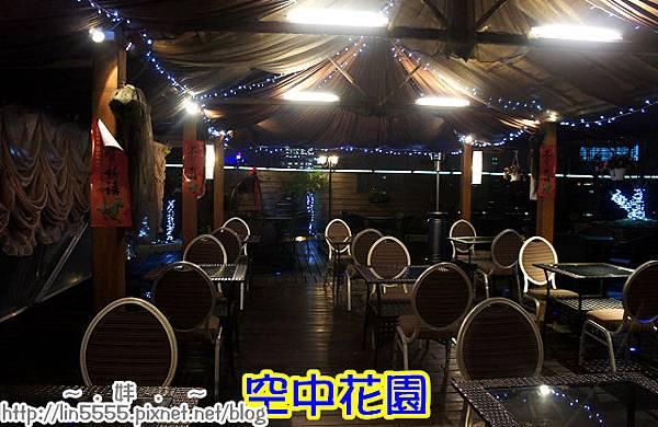 台北火車站福君海悅大飯店-海悅西餐廳美食4