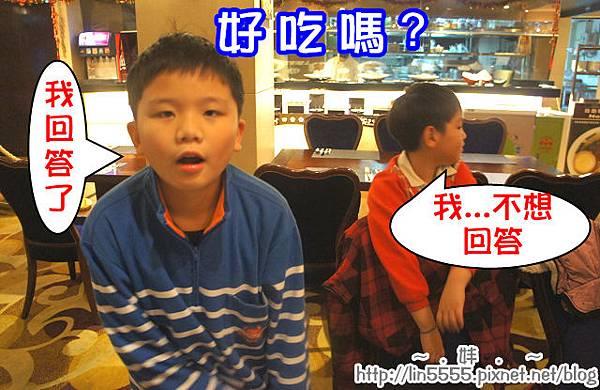 台北火車站福君海悅大飯店-海悅西餐廳美食2