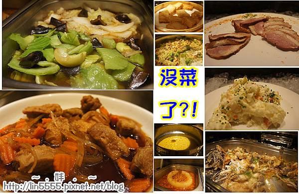 台北火車站福君海悅大飯店-海悅西餐廳美食11