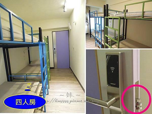 dwll旅悅高雄青旅dream hostel a9