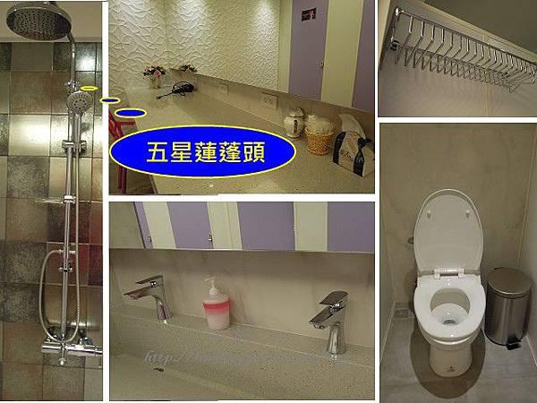 dwll旅悅高雄青旅dream hostel a8