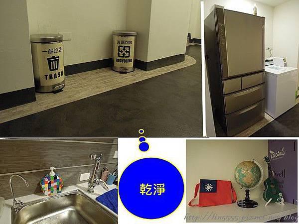 dwll旅悅高雄青旅dream hostel a13