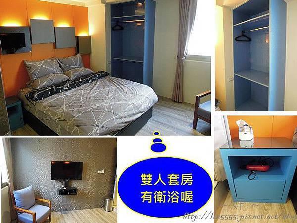 dwll旅悅高雄青旅dream hostel a11