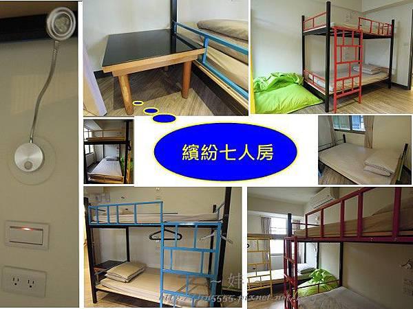 dwll旅悅高雄青旅dream hostel a10