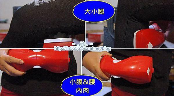 高島V型纖體機按摩器8