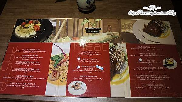 塔木德一中館)赫夫瑪廚坊3