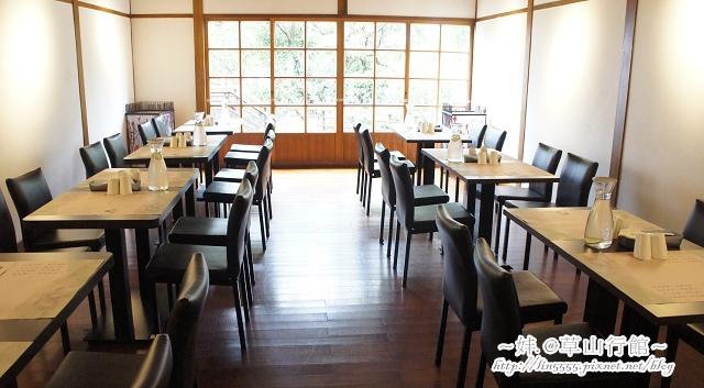 陽明山草山行館美食下午茶12