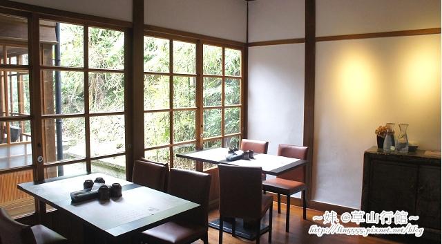 陽明山草山行館美食下午茶3