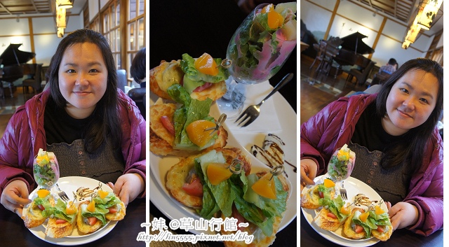 陽明山草山行館美食下午茶19