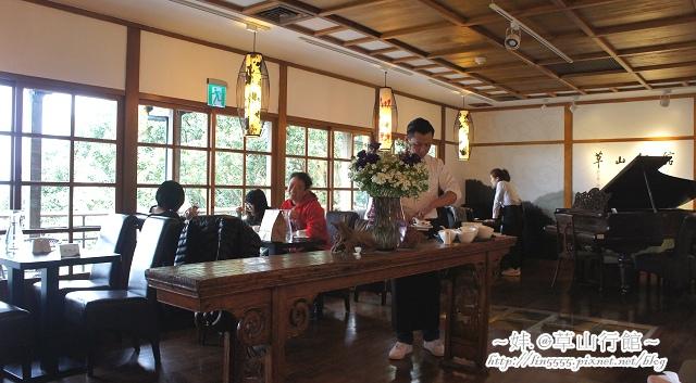 陽明山草山行館美食下午茶14