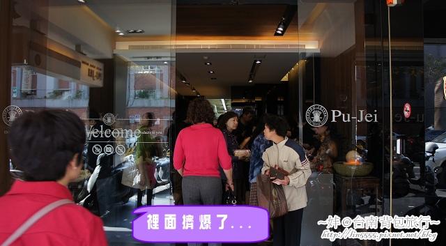 台南市區驛家旅店背包客棧海安路國華街13