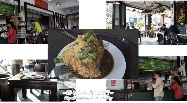 台南市區驛家旅店背包客棧海安路國華街11