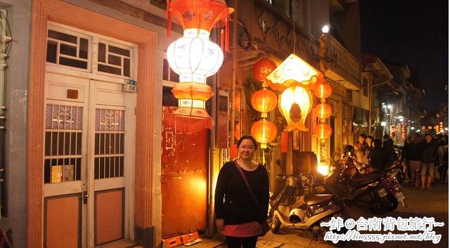 台南市區驛家旅店背包客棧海安路國華街18