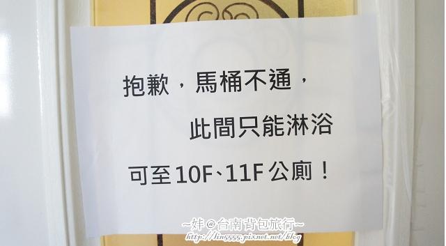 台南市區驛家旅店背包客棧海安路國華街7