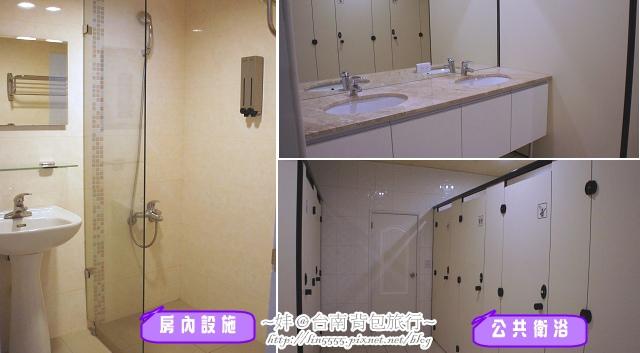 台南市區驛家旅店背包客棧海安路國華街6