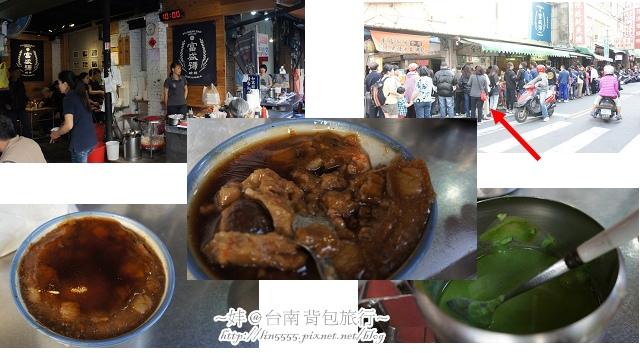 台南市區驛家旅店背包客棧海安路國華街12
