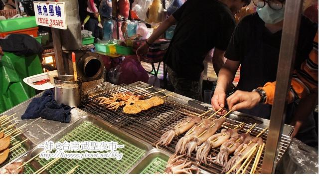 台南武聖夜市美食小吃5