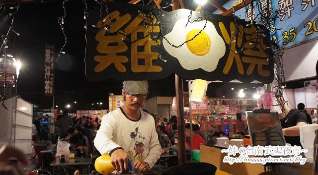 台南武聖夜市美食小吃6
