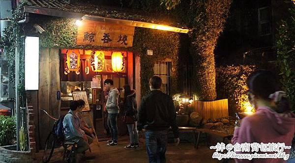 台南市區驛家旅店背包客棧海安路國華街14