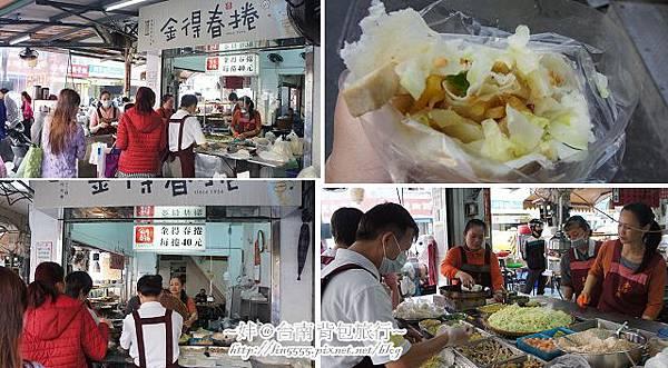 台南市區驛家旅店背包客棧海安路國華街10