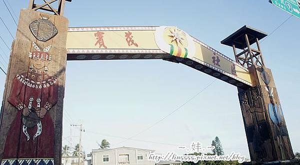 台東金崙民宿富之山民宿17
