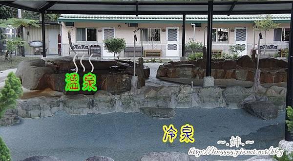 台東金崙民宿富之山民宿3