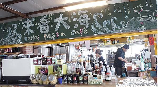 台東美食來看大海pasta caff咖啡16