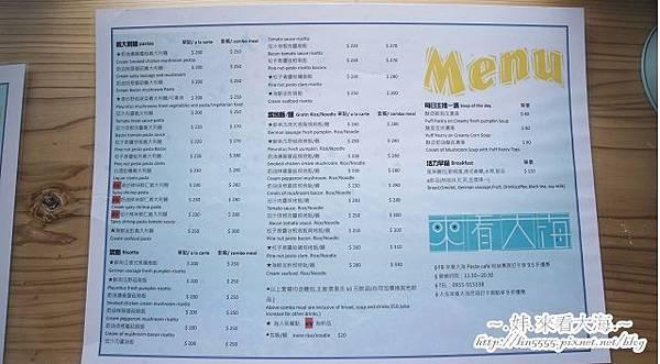 台東美食來看大海pasta caff咖啡21