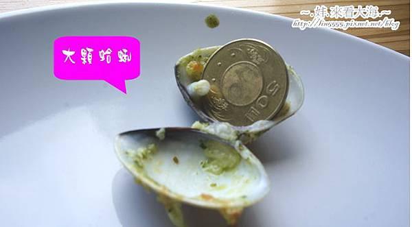 台東美食來看大海pasta caff咖啡25