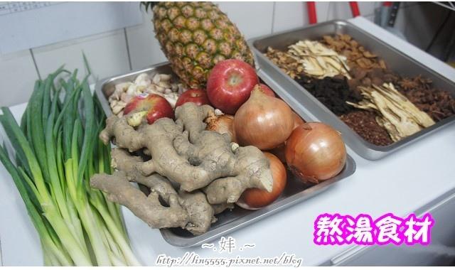 桃園南南一村美食 (9)