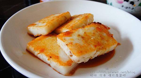 禎祥 冷凍傳統蘿蔔糕5.jpg