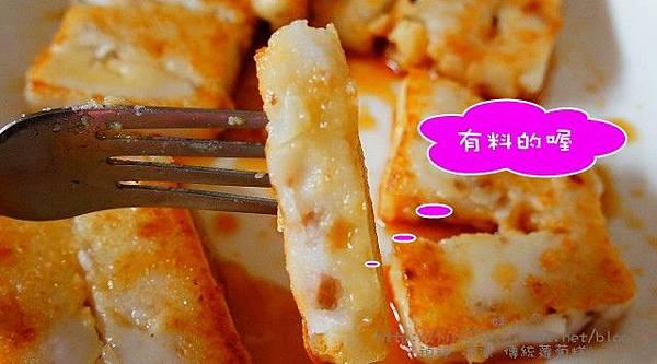禎祥 冷凍傳統蘿蔔糕4.jpg