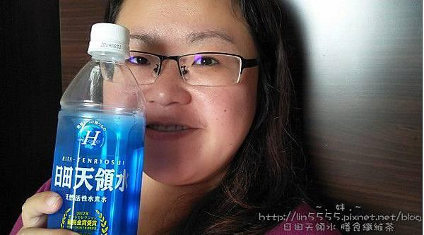 日田天領水%26;膳食纖維茶3-1.jpg