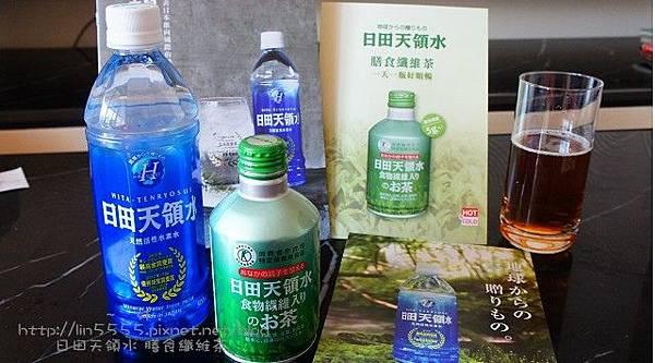 日田天領水%26;膳食纖維茶1.jpg