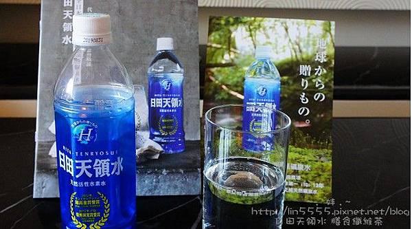 日田天領水%26;膳食纖維茶2.jpg