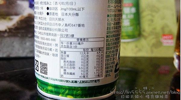 日田天領水%26;膳食纖維茶5.jpg