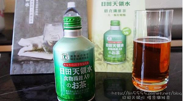 日田天領水%26;膳食纖維茶4.jpg