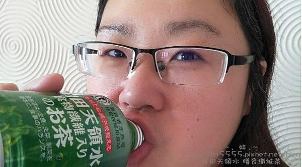 日田天領水%26;膳食纖維茶6.jpg