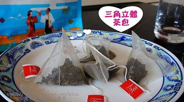 台灣茶人日式小黑茶3.jpg
