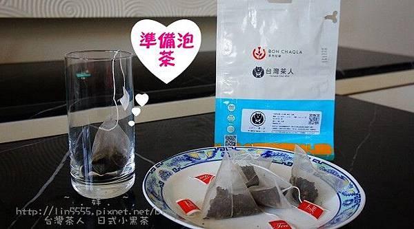 台灣茶人日式小黑茶4.jpg
