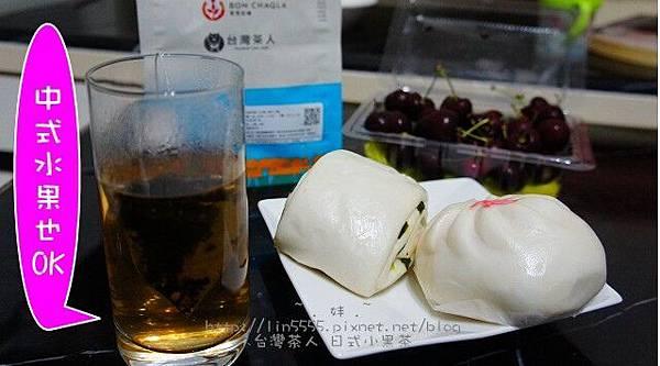 台灣茶人日式小黑茶8.jpg