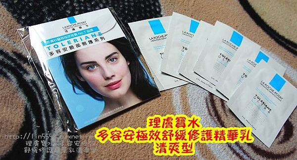 理膚寶水多容安極效舒緩修護精華乳清爽型1.jpg