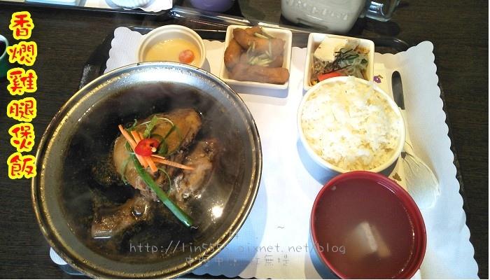 桃園中原紅無堤茶餐館7.jpg